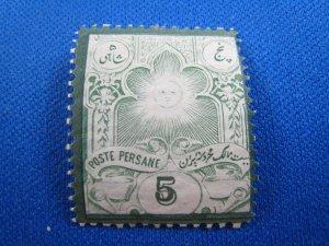 IRAN 1882  -  SCOTT # 53a  -   MLH    (Xi5)