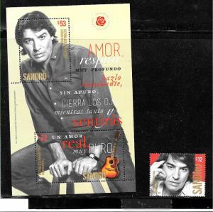 ARGENTINA 2017 MUSIC ROCK SINGER SANDRO,UNUSUAL COATING FRAGANCE SET+S/SHEET,MNH