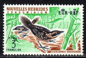 New Hebrides (Fr)  #122 MNH CV $16.00  (X583)