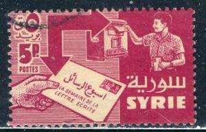 Syria; 1957: Sc. # 412; O/Used Cpl Set
