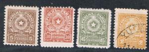 Paraguay 498-501 Mixed (P0003)