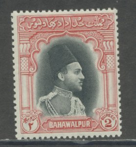 Pakistan - Bahawalpur 19  MNH cgs