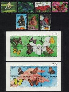 Bhutan Butterflies 7v+2 Sheetlets SG#1386-1404 CV£20+
