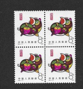china -prc 1832 - 1983 block 4   VF NH