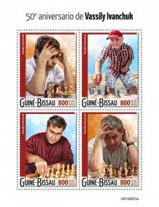 GUINEA BISSAU - 2019 - Chess, Vassily Ivanchuk - Perf 4v Sheet - M N H