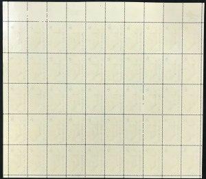 1437   San Juan Puerto Rico 450th Anniversary    MNH 8¢ sheet of 50   FV $4.00