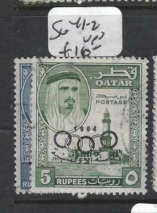QATAR   (P1905B)  SHEIKH  OLYMPICS 2R-5R  SG 41-2   VFU