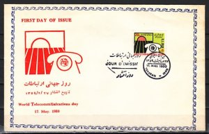 Persia, Scott cat. 2054. Telecommunications Day issue. First day cover.
