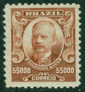 EDW1949SELL : BRAZIL 1917 Scott #198 Very Fine, Mint Original Gum. Catalog $80.