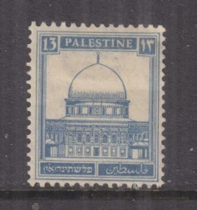 PALESTINE, 1927 Dome of the Rock, 13m. Ultramarine, heavy hinged.