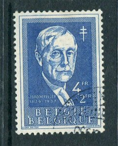 Belgium #B584 Used