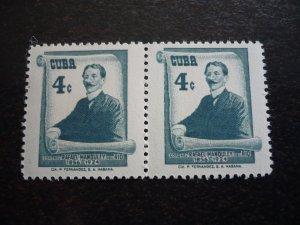 Stamps - Cuba - Scott#575 - MNH Pair