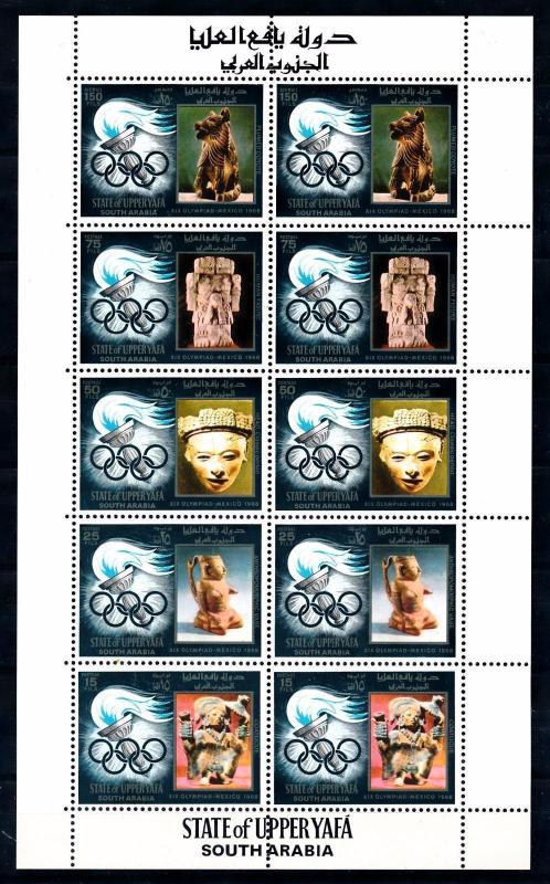 [65829] Aden State of Upper Yafa 1967 Olympic Games Mexico Sculptures Sheet MNH