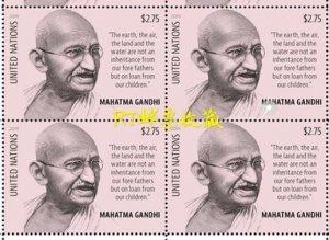 United Nations 2019 UN Block 150th Birth Mahatma Gandhi Indian People Politician
