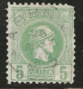Greece Scott 109 used