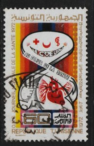 Tunisia 1972 World Health Day 60m (1/2) USED