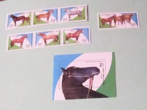 Tannu Tuva - Complete Set w/ S/S. Horses. $7.00 Catalog Value