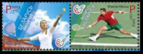 2013Belarus967-68 Leaders of the Belarusian tennis.