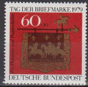 Germany #B564 MNH VF (A7618)