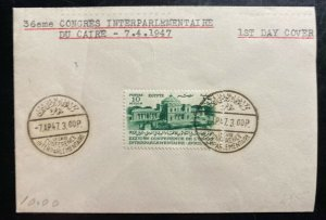1947 Cairo Egypt First Day Cover 36th Inter-parlamentary Union Conference