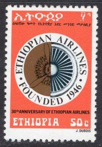 ETHIOPIA SCOTT 810