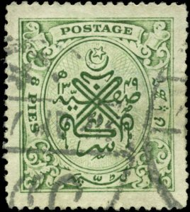 India, Feudatory States, Hyderabad Scott #40a SG #42 Used   Yellow Green