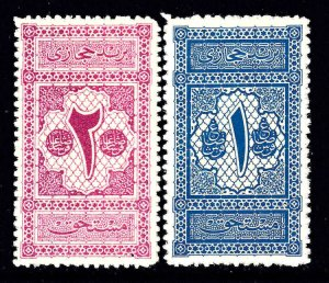 SAUDI ARABIA NICE OG H M/M x2 COLLECTION LOT YOU IDENTIFY AND GRADE