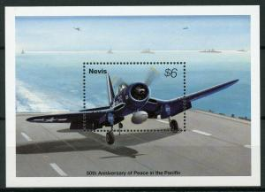 Nevis 1995 MNH WWII VJ Day 50th Anniv Peace in Pacific 1v S/S Aviation Stamps
