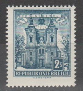 Austria #625  MNH F-VF CV $3.00  (SU826)
