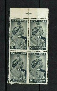 British Solomon Islands : 1949 KG VI Silver Wedding, Handkerchief Flaw,  MNH.