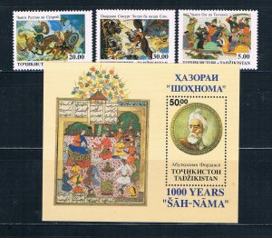 Tajikistan 34-37 MNH set and SS 1000 Years 1993 (T0134)