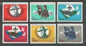 1967 Manama Boy Scouts XII World Jamboree Idaho