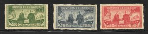 PRC CHINA 74-76 MINT NO GUM AS ISSUED BUY THEM @ $5.95