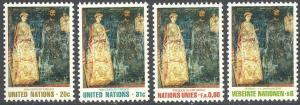 United Nations/NY 346-347, Geneva 101, Vienna 20 MNH - Art