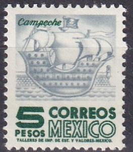 Mexico #929 MNH  CV $3.50 (A19800)