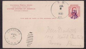 ED KY: 1930 George Washington MODERN FANCY CANCEL on #UX25 Scarce! VF