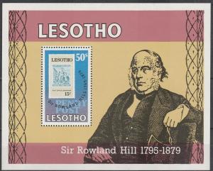 Lesotho #277 MNH F-VF (SU7133L)