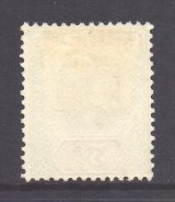 Leeward Is Scott 138 - SG131, 1954 Elizabeth II 5c MH*