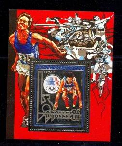 CHAD 1984 OLYMPICS GOLD S/SHEET  PERF  MNH