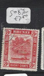 BRUNEI  (PP0905B) 8C RIVER SG 84   VFU