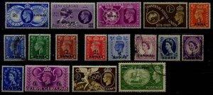Oman 17 mint/used values pre-1960
