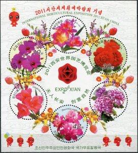 Korea 2011. International Horticultural Show, Xi'an, China (MNH OG) S/Sheet