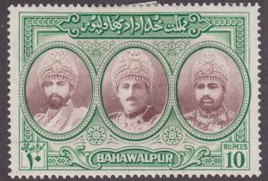 Pakistan, Bahawalpur 15 Sadeq Mohammad Khan V 1948