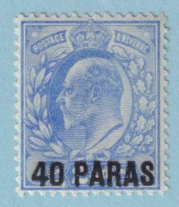 GREAT BRITAIN OFFICES - TURKEY 8 MINT NEVER HINGED OG ** NO FAULTS EXTRA FINE!-4
