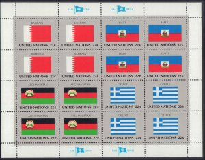 1987 United Nations #499-514, Complete Set(4), Set of 4 Different Panes of 16...