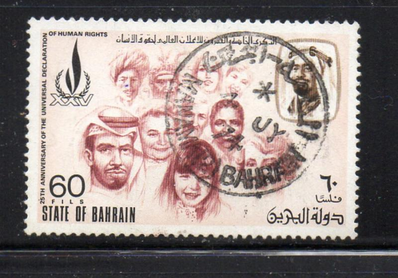 Bahrain Sc 195 1973 60 f Human Rights stamp used