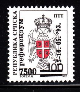 Bosnia and Herzegovina Serb Admin MNH Scott #25 7500d on 100d Coat of Arms