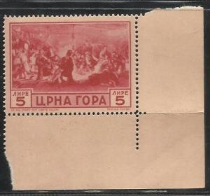 MONTENEGRO 1943 SERTO DELLA MONTAGNA LIRE 5 MNH