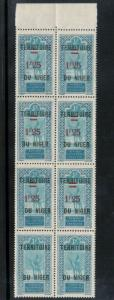 Niger #28b Mint Surcharge Omitted Rare Block Of Eight Never Hinged