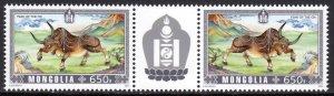 MONGOLIA 2021 YEAR OF THE OX JAHR DES OCHSEN ANNÉE DU BOEUF [#2101]